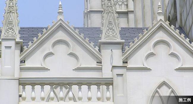 内装・外装用装飾部材 ケミモール施工例